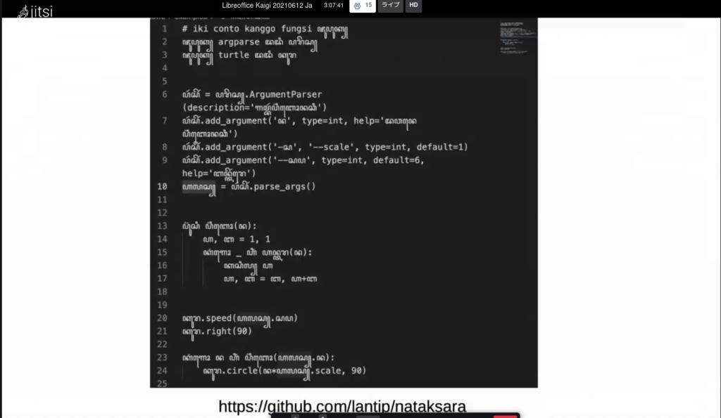 Java(ジャワ語)とPythonのソースコード